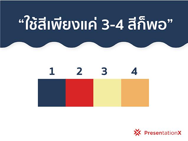 Present_8