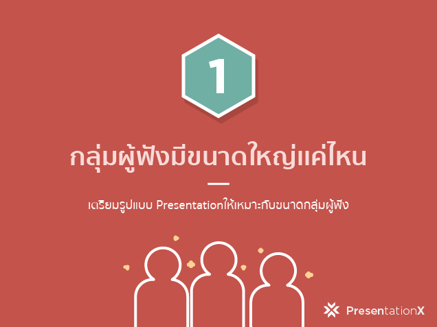 Present_9-01