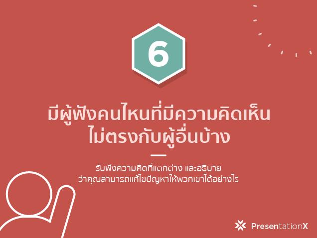 Present_9-06