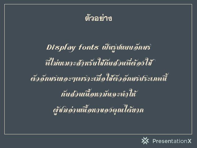 present 25-01