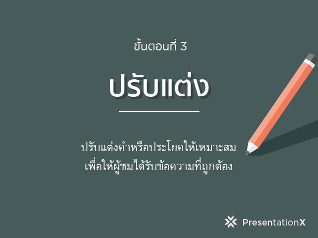Present_30-04
