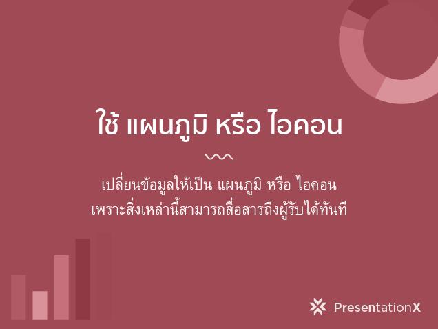 Present_41-02
