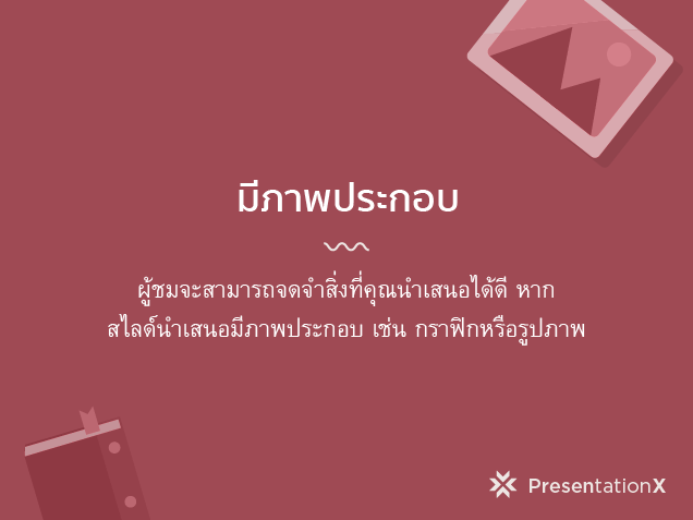 Present_41-03