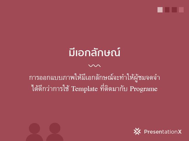 Present_41-04