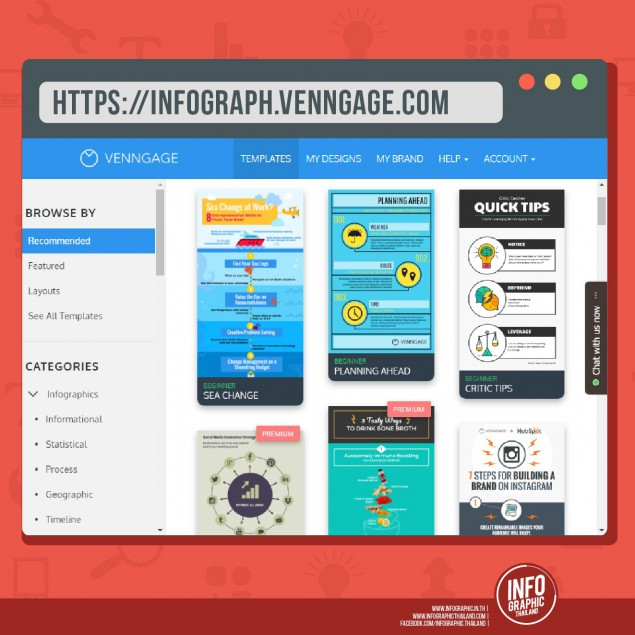 Infographic_Tools_Finally-01 (1)