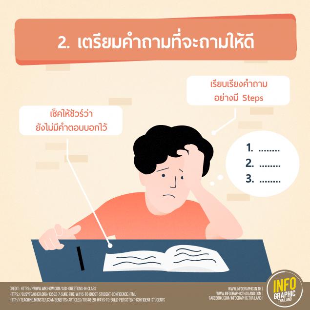 thaistudents-07