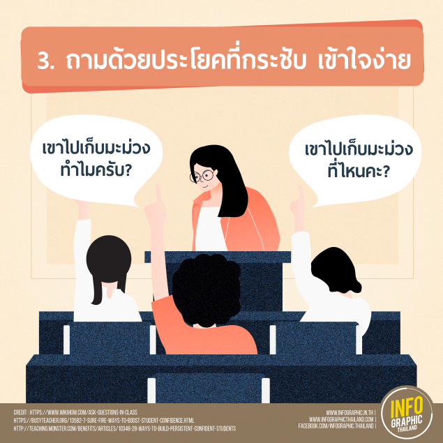 thaistudents-08