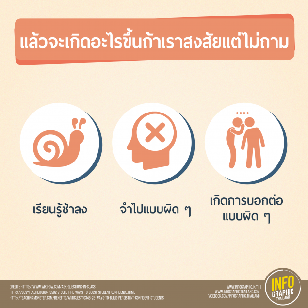 thaistudents-03