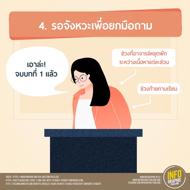 thaistudents-09