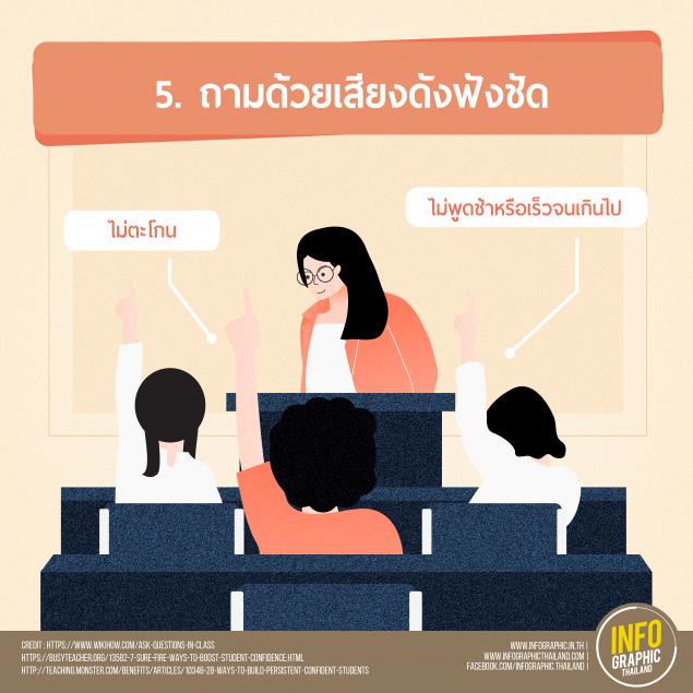 thaistudents-10