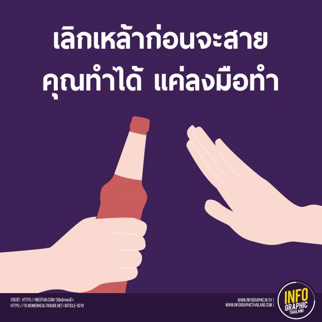 alcoholic-16