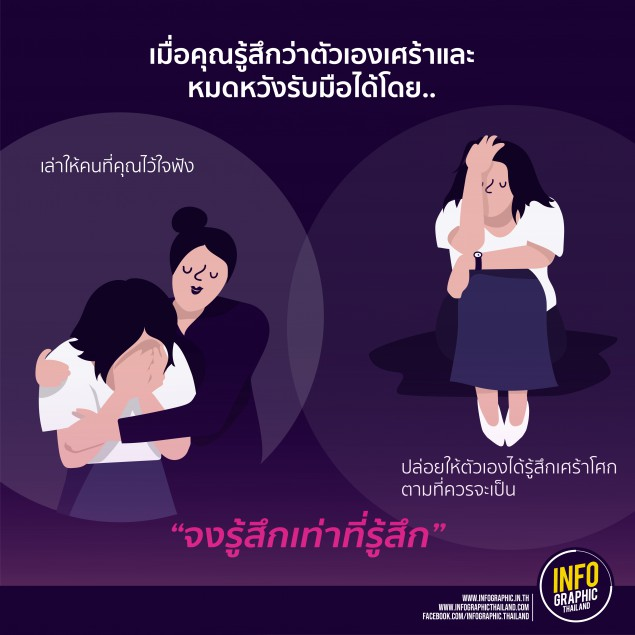 wake up สติ_real-11