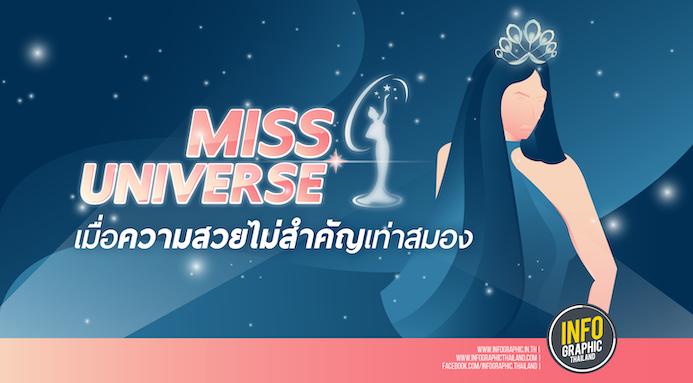 info miss (1)-02