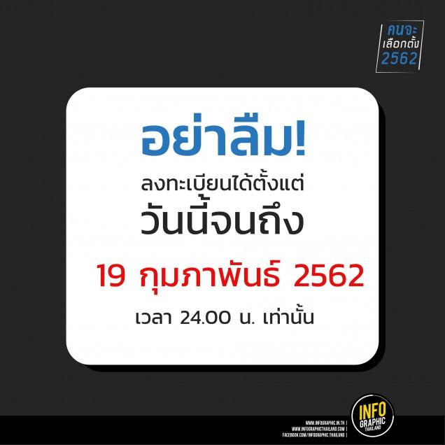newinfo-11