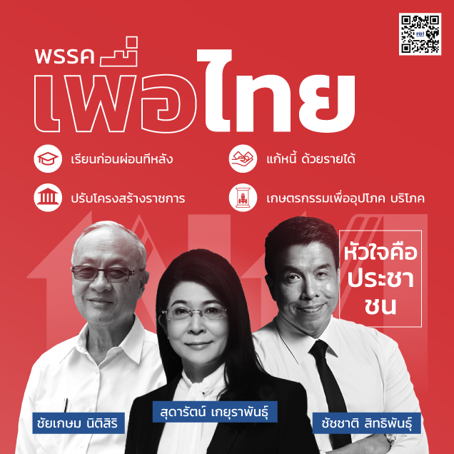 election_2019_1