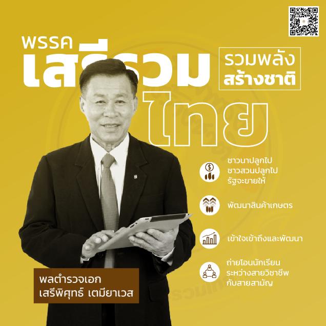 election_2019_6